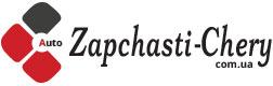 Пологи магазин Zapchasti-chery.com.ua